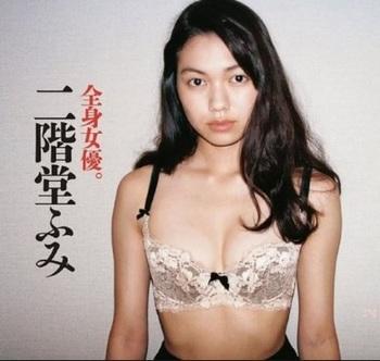 二階堂ふみ・女優.jpg